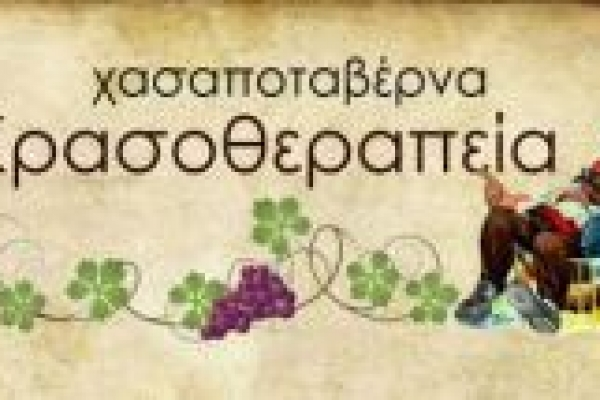 craso-logo7150C10D-D014-3E90-34F6-34A1461270AB.jpg